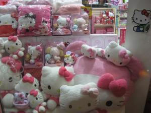 Hello Kitty, Hello Kitty Store, Sanrio, Plush Toys, Kitty