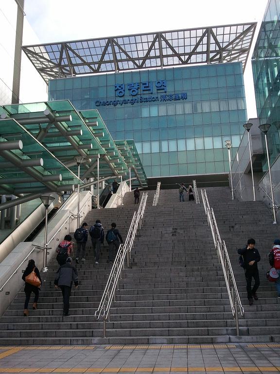 Cheongnyangni Station, Seoul, train station, South Korea