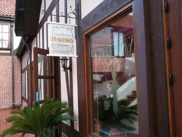 Bistro, Le Petit Prince, Petite France, Village, Gapyeong, Gyeonggi-Do, South Korea