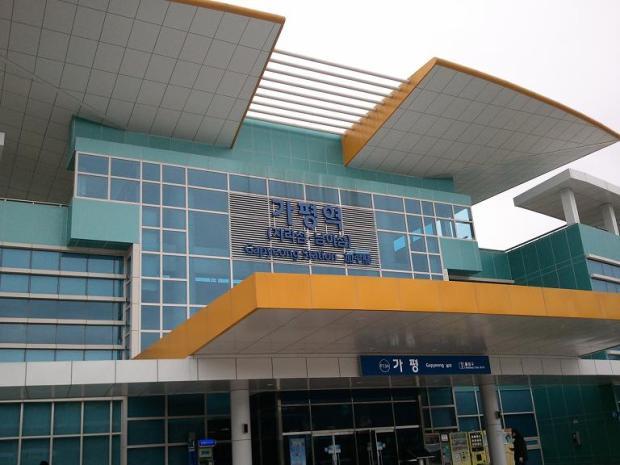 Korail, Gapyeong station, Gyeonggi-Do, train station, South Korea