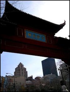 gate, entrée, chinatown, quartier chinois, Montreal, Quebec, Canada