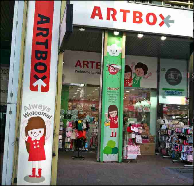ArtBox store, South Korea, gift shop