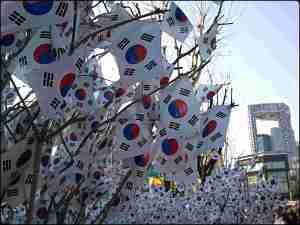 seoul, korean flags