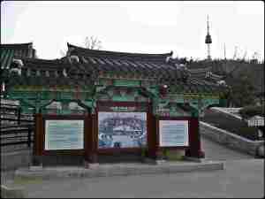 seoul, namsangol village, traditional korean village