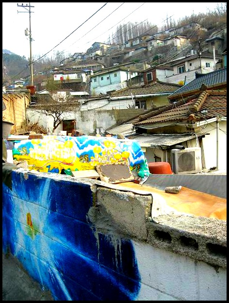 Gaemi Maeul, Ant Village, Seoul, South Korea, Art, Colorful wall, photography