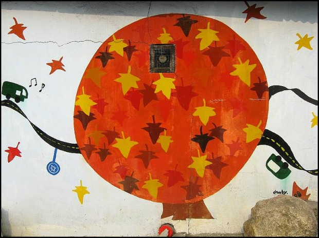 Gaemi Maeul, Ant Village, Seoul, South Korea, Art, colorful wall, photography, background, view, painting