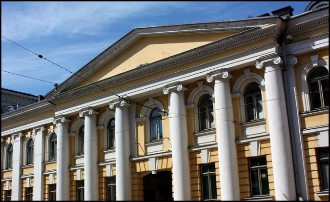 Government Palace, Finland, Helsingfors, visit Helsinki, visit Finland, Helsinki Tourism