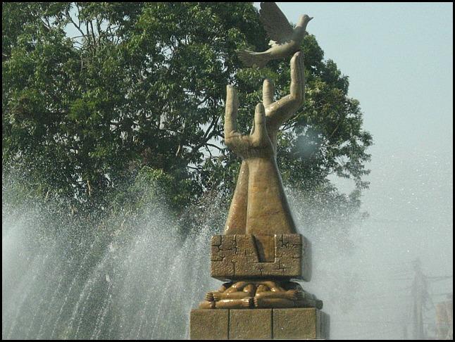 Monumento a la paz, Monument to peace, Ciudad de Guatemala, architecture, Guatemala, travel, photography