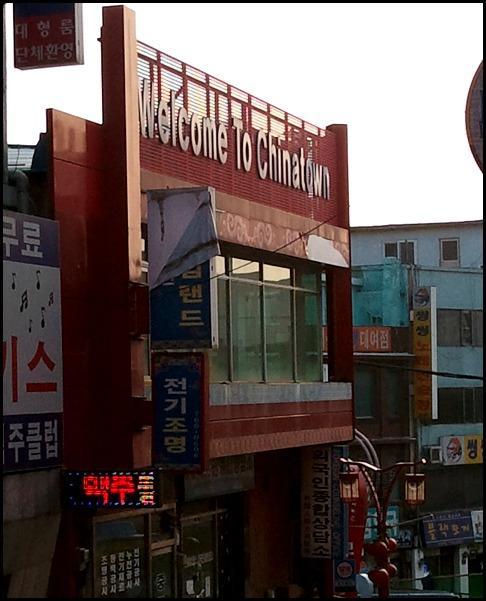 Chinatown, Incheon, South Korea, travel, photography, Korea, ROK, adventures, travellersoul76