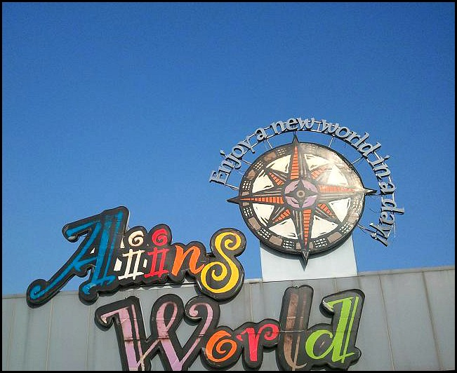 Aiins World, Bucheon, South Korea, Theme Park, travel, photography, TS76