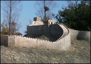 Great Wall of China, China, wall, Miniature, Aiins World, Bucheon, South Korea, Theme Park, travel, photography, TS76