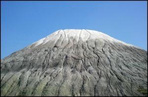 Mt Kilimanjaro, Tanzania, Africa, Miniature, Aiins World, Bucheon, South Korea, Theme Park, travel, photography, TS76