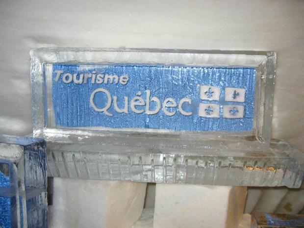Tourisme Quebec, Tourism Quebec, Ice Hotel, Hôtel de Glace, Quebec, Canada, travel, photography, TS76