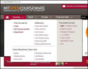 MIT, Massachusetts Institute of Technology, free online, education, education site, learning