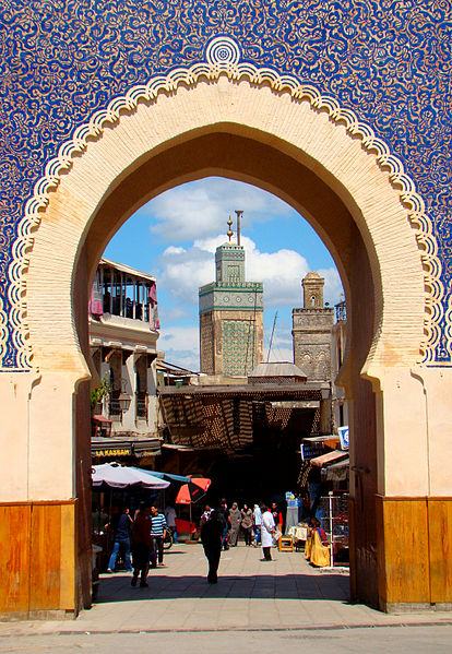 Gate, Bab Bou Jeloud, Fez,Morocco, Maroc, travel, photography