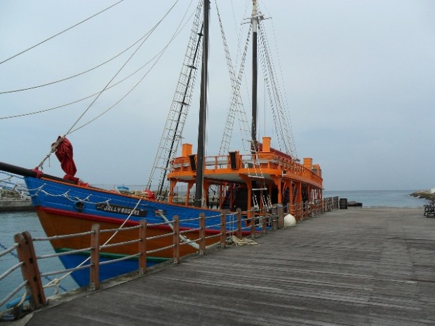 Boat, boat docked, Bridgetown, Barbados