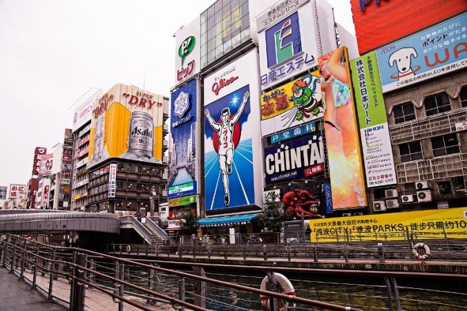 Dotombori, neon signs, Osaka, Japan, travel, photography, architecture
