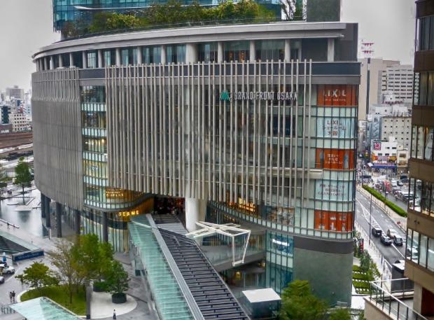 Shopping Center, Osaka, Japan, retail, retail therapy