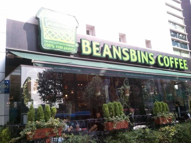 BeansBins Coffee in Seoul, South Korea