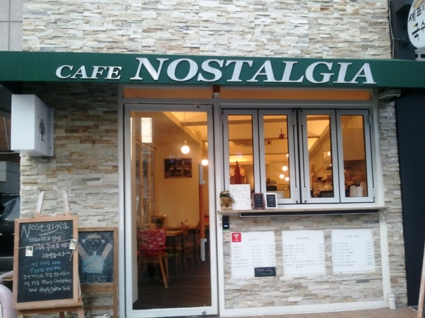 Café Nostalgia in Seoul, South Korea