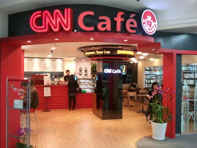 CNN Café in Seoul, South Korea