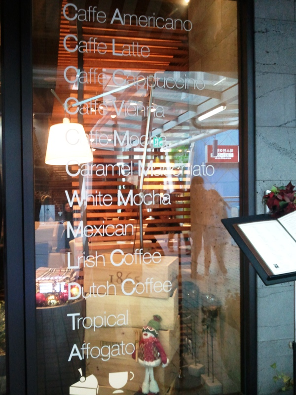 coffee menu, coffee shop, Seoul, South Korea