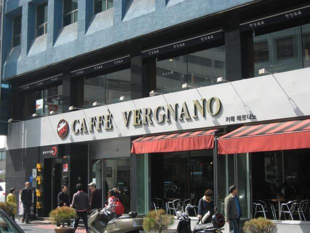 Caffè Vergnano coffee shop, Seoul, South Korea