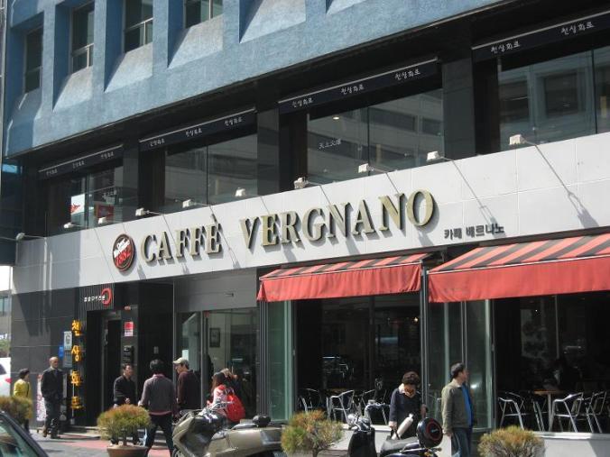 Caffè Vergnano coffee shop, Seoul, South Korea