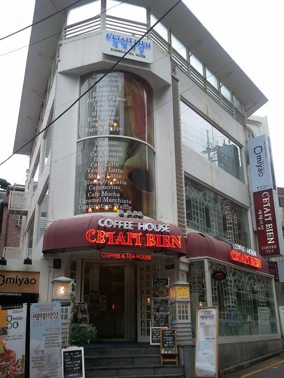 Coffee and Tea House in Gangnam, Seoul, South Korea