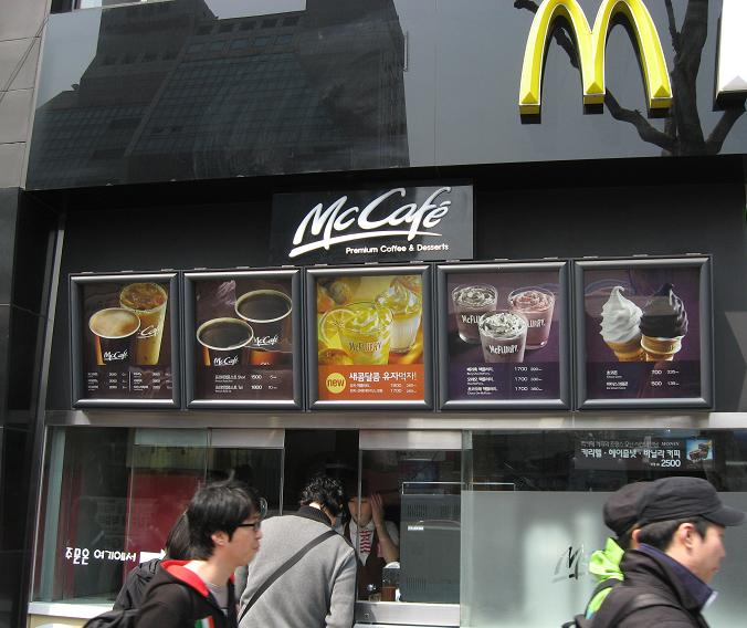 Mccafé in Seoul, South Korea