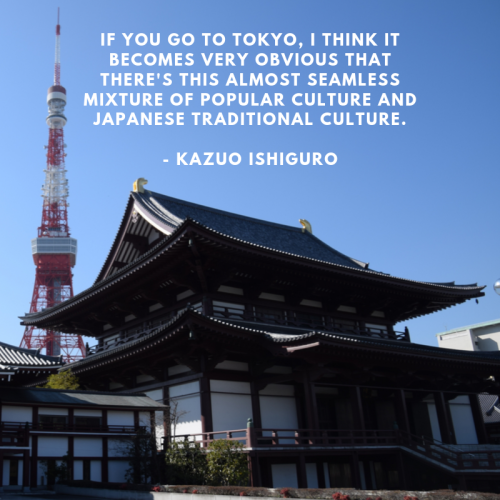 If you go to Tokyo, I think it becomes very obvious that there's this almost seamless mixture of popular culture and Japanese traditional culture. This quote by Kazuo Ishiguro perfectly describes the Japanese Capital right? There is no other city on earth like Tokyo, Japan. Come read a book review about a fun and colorful travel guide! #book #bookreview #travel #travelguide #travelblogger #travelinspires #Tokyo #Japan #bucketlist